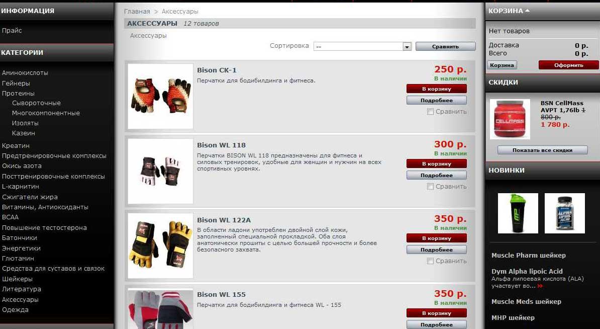 Краснодар сделать интернет магазин создание интернет-сайтов обнинск